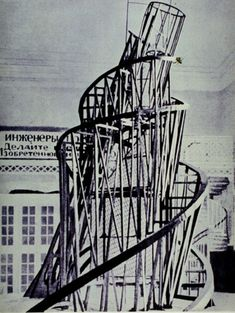 Monument à la Troisème Internationale, Vladimir Tatlin