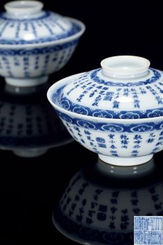 The traditional Chinese tea cup. --> In the film, Yu Shu Lien dropped a tea cup deliberately to test Jiao Long's martial skill