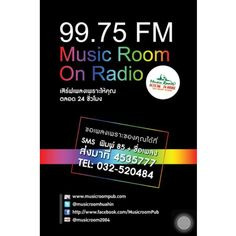 "99.75 FM ""เสิร์ฟเพลงเพราะให้คุณตลอด 24 ชั่วโมง"""