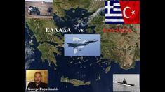 Ιστορικό της Ελληνοτουρκικής αντιπαράθεσης - Ελλάδα - Τουρκία πόλεμος 20... Movies, Movie Posters, Art, Art Background, Films, Film Poster, Kunst, Cinema, Movie