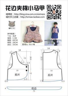 [刘小喵手工]童款花边棉马甲-喵村50期活动款【含教程和定量图】