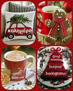 Beautiful Pink Roses, Night Photos, Good Morning Good Night, Wonderful Time, Christmas Ornaments, Holiday Decor, Tableware, Cards, Irene