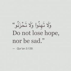 Beautiful Quran Quotes, Verses & Surah (with English Translation) Allah Quotes, Muslim Quotes, Religious Quotes, Hadith Quotes, Quran Quotes Inspirational, Beautiful Islamic Quotes, Quran Quotes Love, Islamic Quotes Forgiveness, Islamic Life Quotes