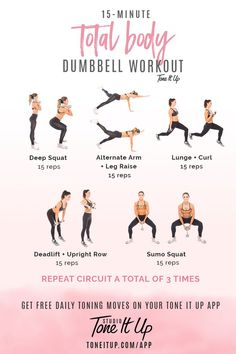 – Fitness&Health&Gym For Women 15 min Total Body Dumbbell workout! – Fitness&Health&Gym For Women 15 min Total Body Dumbbell workout! – Fitness&Health&Gym For Women Pilates Workout, 15 Min Workout, Toning Workouts, Yoga Exercises, Workout Fitness, At Home Dumbell Workout, Week Workout, Full Body Dumbbell Workout, Workout Guide