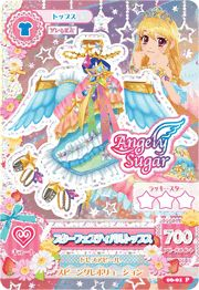 Star Festival Coord - Aikatsu Wiki