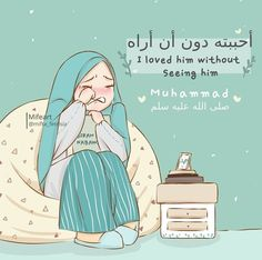 First Love Quotes, Best Friend Quotes Funny, Girly Drawings, Art Drawings For Kids, Quran Quotes Love, Islamic Love Quotes, Cheer Up Quotes, Islamic Cartoon, Hijab Cartoon