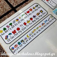 Ιδέες για δασκάλους:Καρτέλες για το θρανίο: Δίψηφα Bullet Journal, Lettering, School, Day, Drawing Letters, Brush Lettering