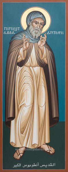 Antony of Egypt Saint Antony, Treasures In Heaven, Art Icon, Orthodox Icons, Religious Art, Catholic, Pray, Princess Zelda, Faith