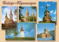 Krasnoyarsk. Siberia (p303)
