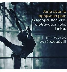 Greek Quotes, Forever Love, Finding Yourself, Life Quotes, Relationship, Thoughts, Feelings, Angel, Rock
