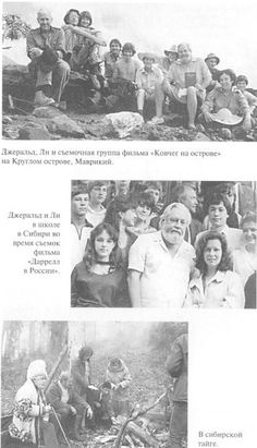 The Durrells In Corfu, Gerald Durrell, Book Writer, Author, Hero, Celebrities, Writers, Books, Movie Posters