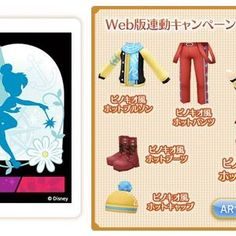 10 Videojuegos Videojuegos Proyectos De Pvc Mitología Japonesa