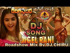 Dj Songs List, Dj Mix Songs, Dj Remix Music, Dj Music, Reggae Music, New Dj Song, New Love Songs, Lagu Dj Remix, Download Lagu Dj