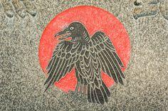 "Three-legged crow (Japanese ""yatagarasu"", Chinese ""jinwu"") in sun, mural"