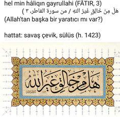 Calligraphy Art, Caligraphy, Religious Art, Islamic Art, Decor, Decoration, Decorating, Lds Art, Dekorasyon