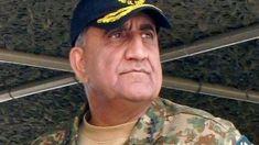 ejército de pakistán reaccionar en nosotros la acción después de que donald trump tweet https://cstu.io/0e763e