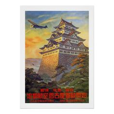 Japanese Air Transport with Temple Poster