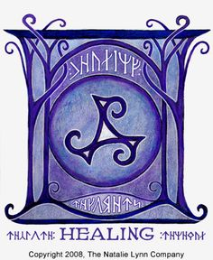 The Faery Healing Symbol ~ The Elves tell us that the symbol in the center is an ancient symbol for healing.  One of the ways it can be used is simply by placing it in a room with someone who is ill and it will help draw the energy of healing.  There are other more direct methods to use this symbol and we will go over that in a later post. (Note: Of course, we can not guarantee any healing results and encourage you to seek treatment from a qualified medical professional.)