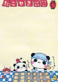 Panda bakery