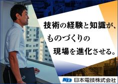 営業職の転職・求人情報- DODA