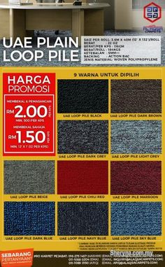 Carpet Stair Runners For Sale Hall Carpet, Carpet Stairs, Carpet Manufacturers, Office Carpet, Carpets For Kids, Commercial Office Furniture, Ad Home, Carpets Online, Carpet Sale