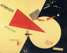 The Red Wedge (1919) by Malevitch
