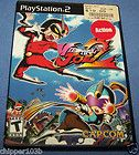 Great deals from Our Old Curiosity Shop in Video-games-systems-more Viewtiful Joe, Curiosity Shop, Playstation 2, Video Games, Antiques, Fun, Shopping, Antiquities, Videogames