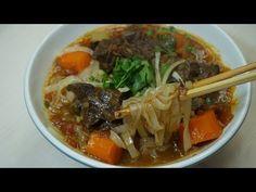 Bo Kho : Ragoût de bœuf vietnamien - Pho rouge - Cooking With Morgane - YouTube