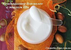 Кондиционер для волос с маслом Ши - Cosmetic-Zone.com.ua
