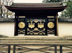 Daigoji Temple, Kyoto, Japan.