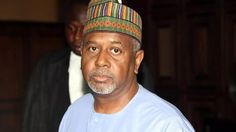 Dmegy's Blog: UPDATE: Dasuki Lists Ex-Govs, PDP Chiefs In Arms S...