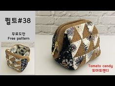 Patchwork Quilt, Patchwork Patterns, Patchwork Bags, Quilted Bag, Diy Bag Designs, Applique Tutorial, E 38, Diy Tote Bag, Purse Tutorial