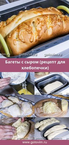 Hot Dog Buns, Breads, Baking, Recipes, Food, Bread Rolls, Patisserie, Rezepte, Food Recipes