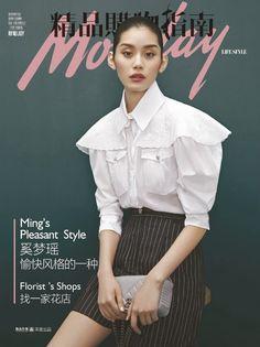 World Country Magazines: Fashion Model @ Ming Xi by Jin Jiaji for Monday Lifestyle April 2015