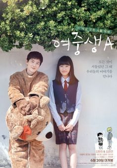 "[Photo] New Poster Released for the Upcoming #koreanfilm ""Student A"""