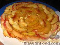 Фото к рецепту: Пирог песочный яблочный
