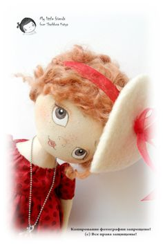 Cloth doll LOTTY