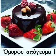Confectionery, Chocolate Fondue, Good Morning, Pudding, Desserts, Blog, Beautiful, Good Day, Tailgate Desserts