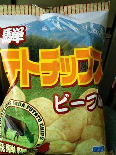 Takayama beef chips