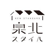 75款日本标志设计-古田路9号                                                                                                                                                                                 More