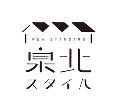 泉北スタイル | MIENO RYU                                                                                                                                                                                 もっと見る