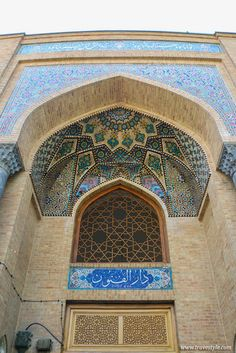 Darolfonun, Iran's first education center and th.:separator:Darolfonun, Iran's first education center and th. Persian Architecture, Art And Architecture, Visit Iran, Iran Travel, Ancient Persian, Tehran Iran, Education Center, Islamic Art, Hero