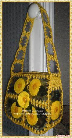 inspiration Reuse Plastic Bottles, Plastic Bottle Crafts, Recycled Bottles, Crochet Mandala Pattern, Crochet Diagram, Bottle Bag, Pet Bottle, Basket Crafts, Crochet Purses
