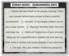 Browse, Read, Listen, Download and Share Surah Nooh [71] @ http://Quranindex.info/surah/nooh #Quran #Islam