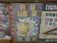 進省堂居士의 跆緣齋 : 어제 남산골 한옥마을에서 본 포스터.......