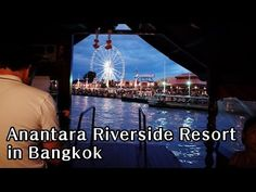 ▶ Anantara Riverside Resort in Bangkok (방콕자유여행 추천 호텔) - YouTube
