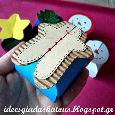 Ιδέες για δασκάλους:Χριστουγεννιάτικα δωρο-κουτάκια!
