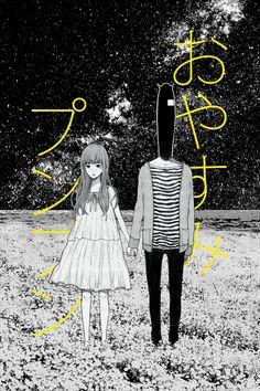 Goodnight, Punpun. Buenas Noches Punpun, Goodnight Punpun, Oyasumi Punpun, Pretty Art, Cute Art, Manga Art, Manga Anime, Anime Art, Good Manga