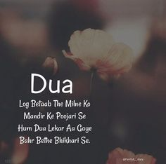 Pin By Mishuu On Islamic Quotes Pinterest Hindi Quotes Muslim