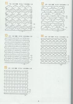 262 Puntos a Crochet